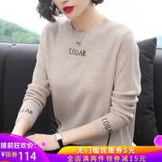 女士羊毛衫品牌排行榜