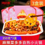 重庆十大火锅品牌