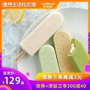 风靡全球的十大冰淇淋排行榜