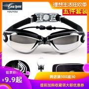中国游泳镜十大品牌