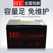 最新ups电源蓄电池十大品牌排行榜