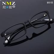 眼镜架哪些牌子好