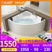 双人浴缸品牌推荐