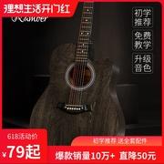 吉他品牌十大排行榜