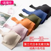 中国内衣十大品牌排行榜
