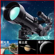 国内什么牌子的望远镜好