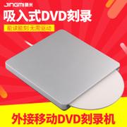 十大刻录机 DVD刻录机品牌排行榜