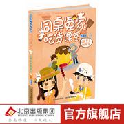 中国畅销十大果冻品牌排行榜