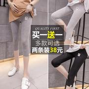 中国知名孕妇装品牌大全