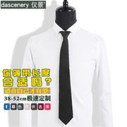 领带十大排行榜