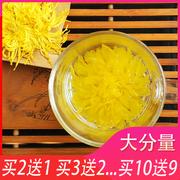 中国十大茶叶品牌排行榜(2)