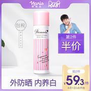 中国十大知名防晒霜品牌