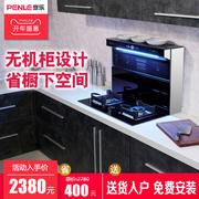 中国集成灶十大品牌排行榜