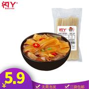 中国十大火锅品牌