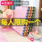 爬行垫哪个牌子好 适合宝宝使用的爬行垫品牌排行