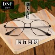 十大眼镜架品牌排行榜