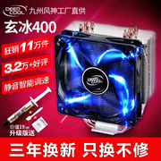 电脑散热器十大品牌排行榜