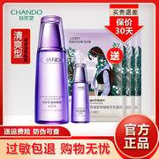 补水化妆水哪个好用 日本补水化妆水排行榜