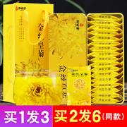 中国十大凉茶品牌