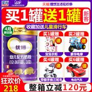 国产奶粉哪个牌子好 中国中老年奶粉排行榜推荐