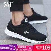 男鞋品牌有哪些