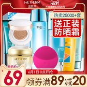 全球去角质护肤品排行榜 全球去角质护肤品哪个牌子好