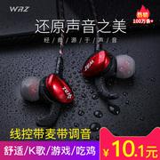 游戏耳机什么品牌的好 游戏耳机十大品牌排行榜