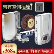 中国十大稳压器品牌排行榜