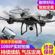 十大中国无人机品牌排行榜