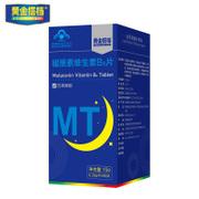 中国十大维生素品牌排行榜