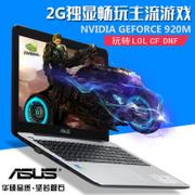 全球笔记本电脑销量排行榜