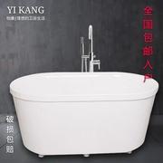 什么牌子的浴缸比较好 浴缸十大品牌排行榜