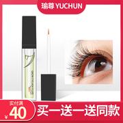 睫毛膏品牌推荐 中国睫毛膏品牌排行榜