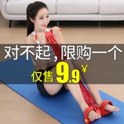 健身器材品牌排行榜 健身器材哪个品牌好