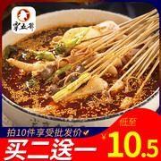 十大火锅底料品牌排行榜