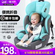 安全座椅什么牌子好
