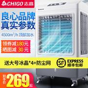 空调扇哪个牌子好 空调扇十大品牌排行榜推荐