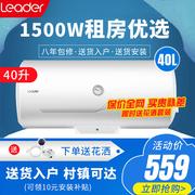 太阳能热水器十大品牌