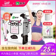 中国十大孕妇奶粉品牌排行榜