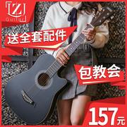 十大木吉他品牌排行