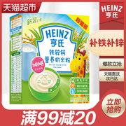 婴儿米粉都有哪些品牌  婴儿米粉十大品牌