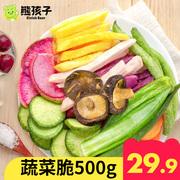 十大蔬菜品牌排行