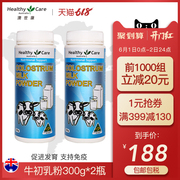 牛初乳品牌十大排行榜