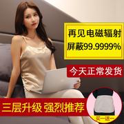 中国防辐射服十大品牌排行榜