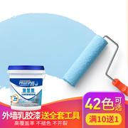防水漆哪个品牌好 中国防水涂料十大名牌推荐