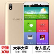 中国国产手机十大品牌