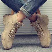 什么牌子靴子好