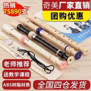中国笛子十大品牌排行榜