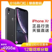 Iphone手机电池坏了要更换 推荐十大Iphone手机电池品牌排行