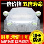 十大面包车品牌排行榜(1)